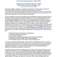 CALA2020StrategicPlan_20151105.pdf
