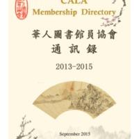 2013-2015CALAmembershipDirectory_pt1.pdf