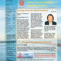 CALA Newsletter, No. 112, Spring 2015