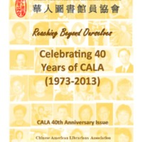 Reaching_beyond_ourselves_Celebrating_40_CALA.pdf