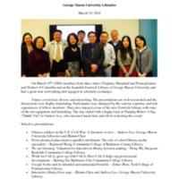 CALA GMA 2016.pdf