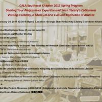 CALA Southeast Chapter 2017 Spring Program