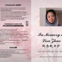 In Loving Memory of Lisa Zhao