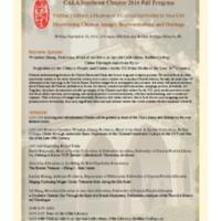 CALA Southeast Chapter 2016 Fall Program
