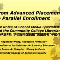From Advanced Placement to Parallel Enrollment: The Roles of School Media Specialists and the Community College Librarians