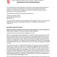 CALA Poster Session Announcemen_fullversion.pdf