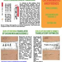 CALAnewsletter_Fall2015_Part_III-Publications-Exhibit.pdf
