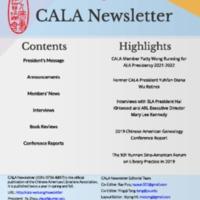 CALA Newsletter, No. 121, Fall 2019