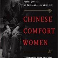 Chinese Comfort Women.jpg